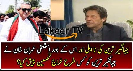 Great Tribute By Kaptaan To Jahangir Khan Tareen