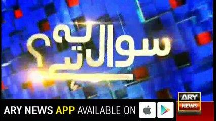 Nawaz has little heart, mind; govt not renewing my passport: Musharraf
