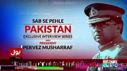 Sab Se Phele Pakistan With Pervez Musharraf – 16th December 2017