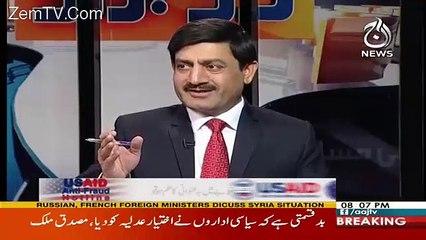 Fawad Chaudhry's Reply To Musadik Malik