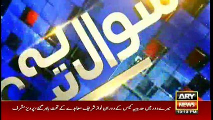 Jahangir Tareen was good minister during my tenure, says Musharraf