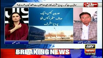 Musharraf says alliance with Lashkar-e-Taiba, Jamaat-ud-Dawa will benefit Pakistan