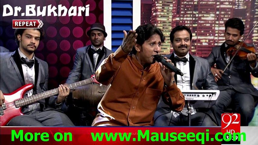 Aaj Mausam BaRa Bayiman Hay - Cover Version by Amanat s/o Comedian Aman Ullah