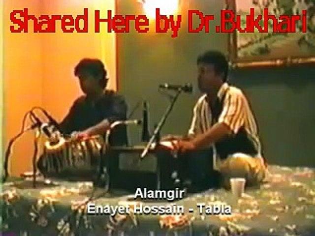Teray Bheegay Badan Ki Khushboo Se - Alamgir Cover Version