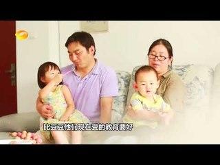 《新闻当事人》第20171217期:归国科学家 People IN News:【芒果TV官方超清版】