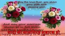 Happy Wedding Anniversary wishes HD - video dailymotion