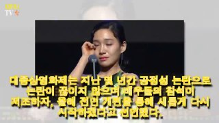 '얘 누구 밤 새겠다 아주' 대종상 최희서 수상소감에 '역대급 방송사고' _ KRVBA TV-0WeVRYVznI4