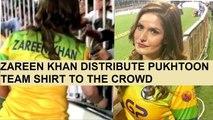Shahid afridi pukhtoon team zareen khan of india distribute shirt in crowd