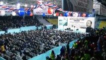 AK Parti Kırıkkale 6. Olağan İl Kongresi - Naci Bostancı ve Bakan Bak - KIRIKKALE