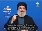 Hassan Nasrallah: we are about to liberate Al-Quds (Jerusalem) and all of Palestine