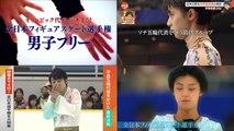 171217 全日本番宣30秒&特集チラetc