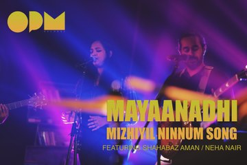Mizhiyil Ninnum   Mayaanadhi Music Launch   A Glimpse   Rex Vijayan   Shahabaz Aman   Aashiq Abu