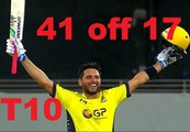 Shahid Afridi Best Batting In T10 Semi Final    Afridi 41 of 17 Balls Against Punjabi