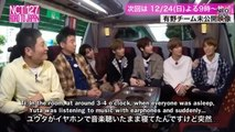 [NEOSUBS] 171217 [Ep 1] NCT 127 Road To Japan Unreleased Clip #2