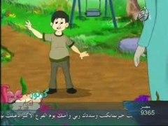 Les regles de la visite dans l'Islam BD pour enfant