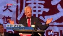 """加拿大候任驻华大使尝试用中文说""""太太是百分百中国人"""" _ Canadian designated ambassadors to China John McCallum speaks Chinese-XkqIvMh2_2s"""