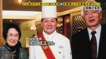 倒産寸前のホテルを日本一心温まるホテルに再建した男とその従業員の奮闘の奇跡_後半