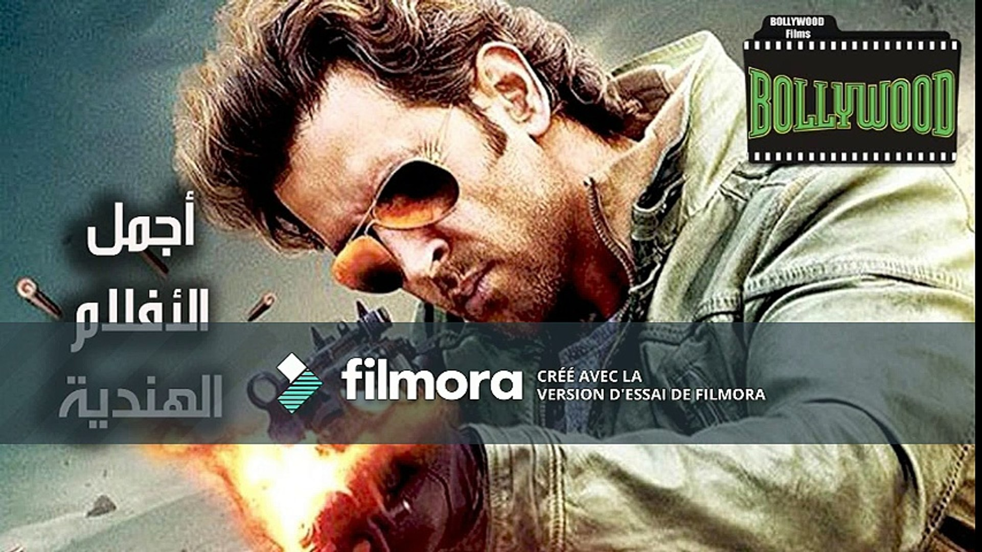 Movies hindi افلام اكشن هندية 2019