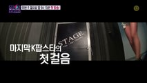 【TEASER】 'KPOP STAR 6' Will Make The First Step Very Soon! 《KPOP STAR 6》-1b1Ha6ni-mA