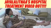 RK Nagar Bypolls : Jayalalithaa's video at Apollo hospital relased, Watch here | Oneindia News