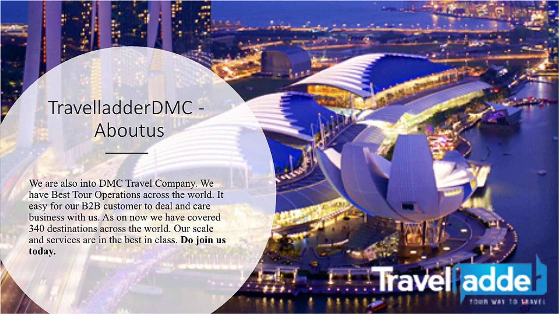 Travelladder Technology