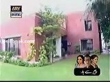 Bulbulay Episode 74 ARY Digital by MK Digital