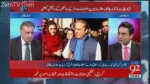 Arif Nizami's Comments About Tahir Ul Qadri