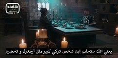 مسلسل قيامة أرطغرل الجزء الرابع الحلقة 100 مترجمة HD القسم الثاني HD  مسلسل قيامة ارطغرل الجزء الرابع