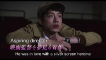 Color Me True (Kon'ya, romansu gekijô de) international teaser trailer - Hideki Takeuchi-directed movie