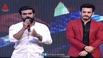 Ram Charan Speech At HELLO Pre Release Event   Akkineni Akhil   Kalyani Priyadarshan