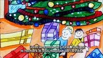 Le Monde Fabuleux de Chloé : 11- Le Noël magique de Chloé et ses amis