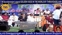 t. m. soundararajan legend in palladam 16.3.2008  t. m. soundararajan legend