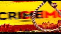Crime Alert क्राइम अलर्ट EP  10 Pervert Husband