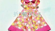 折り紙 ドレス 折り方       Origami Dress-YMM8OAQx3Js