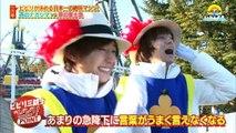 【Hey!Say!JUMP】160225 攻顶HIGH JUMP(中字)
