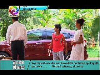 Thawa Durai Jeevithe 21/12/2017 - 144