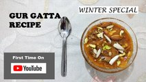 Gur Gatta Recipe - Winter Special | Traditional Indian Jaggery Dessert | How to Make Gur - Gud Gatta | Pink Panda Kitchen | Winter Special | Indian Recipes | Jaggery Sweet | Authentic Indian Recipes