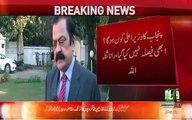 Who will be the next Chief Minister of Punjab- Rana Sana Ullah -