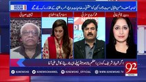 Why Nawaz Sharif nominated Shahbaz Sharif as PM candidate of PMLN in 2018