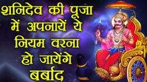 Mahima Shani Dev Ki - (Epi 85) - video dailymotion