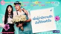 (Vietsub & Kara) Mai Yaak Bpen Kong Krai (OST Waen Dok Mai / Nhẫn Hoa) - Push Puttichai ft. Gypso Ramita Lyrics Video