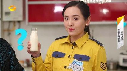 《新闻大求真》News and science:20171221 自酿葡萄酒为什么会有甲醇【芒果TV精选】