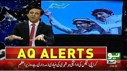 @ Q Ahmed Qureshi - 22nd December 2017