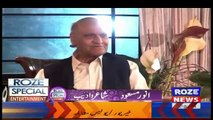 Roze Special Entertainment – 22nd December 2017