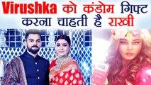 Virat Kohli - Anushka Sharma: Rakhi Sawant wants to gift CONDOM to Virat and Anushka | FilmiBeat