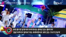Highlight(하이라이트) 'Plz Don't Be Sad' MV Release…비스트서 개명하고 컴백  (얼굴 찌푸리지 말아요)-FFqPFu7_qHA