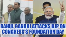 Rahul Gandhi hoisted Congress's flag on 133rd foundation days, slams BJP in speech | Oneindia News