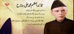 Muhammad Ali Jinnah   Quaid e Azam   25th December   Quaid E Azam Day