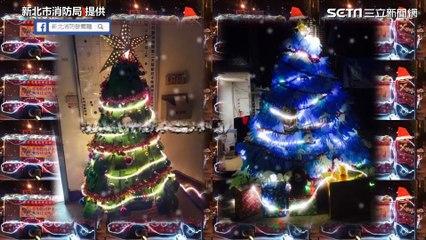 好厲害!廢棄手套、水帶這樣用 新北消防特製創意耶誕樹|三立新聞網SETN.com