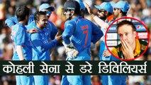 India vs south Africa: Virat Kohli and team left AB De Villiers tensed   वनइंडिया हिंदी